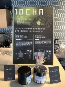 CHA10(チャトウ) 有機抹茶