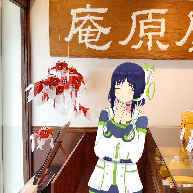 風土菓 庵原屋(いはらや)金魚のオブジェと葵わさび わさび印認定!葵わさびの静岡散歩