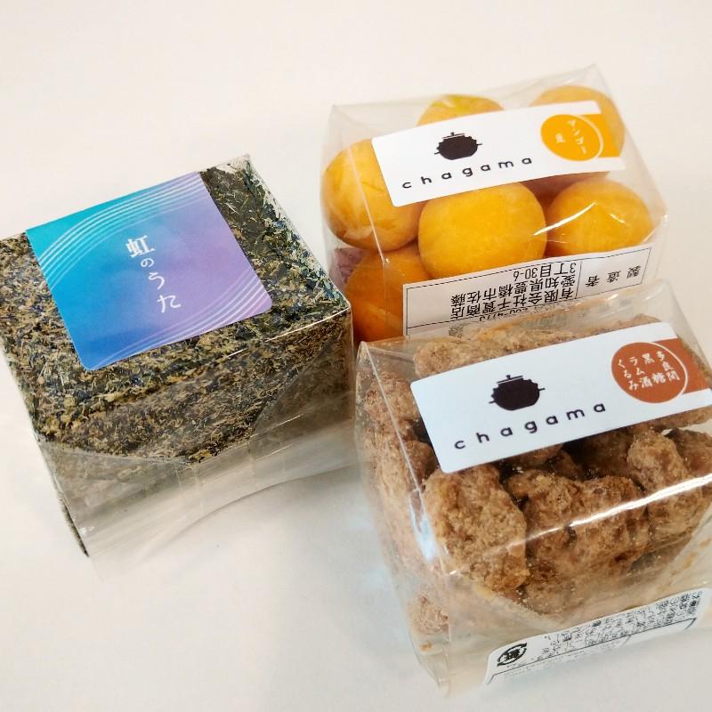 chagama(チャガマ)茶葉と豆菓子 わさび印認定!葵わさびの静岡散歩