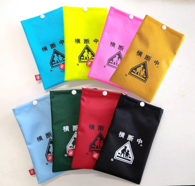 横断バッグのミヤハラ マスクケース わさび印認定!葵わさびの静岡散歩