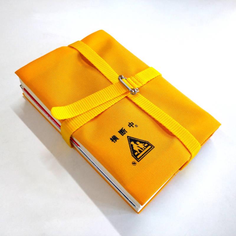 横断バッグのミヤハラ ブックカバー表 わさび印認定!葵わさびの静岡散歩
