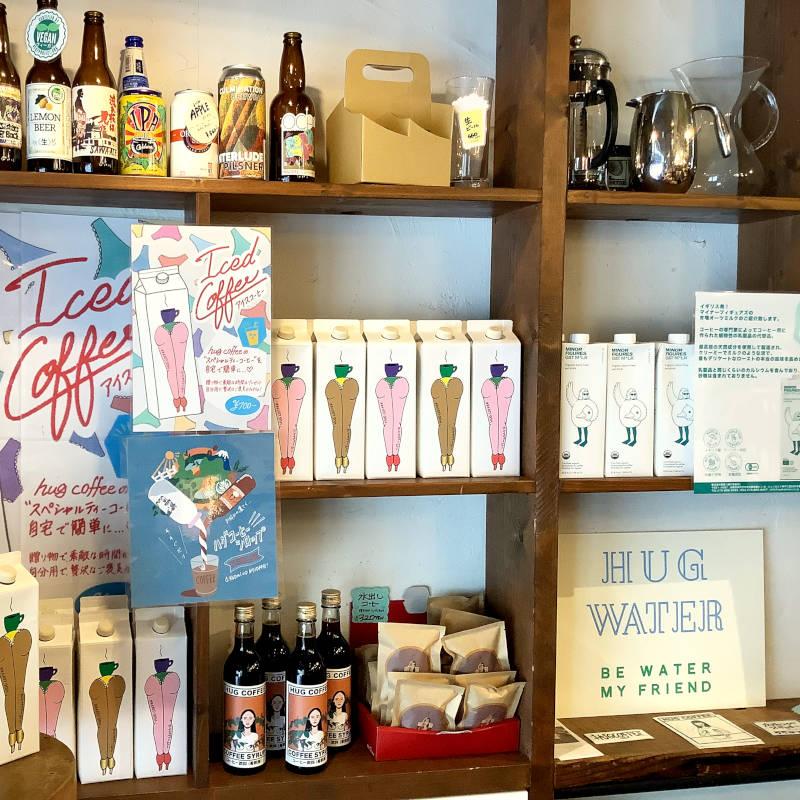 hug coffee(ハグ コーヒー)商品陳列 わさび印認定!葵わさびの静岡散歩