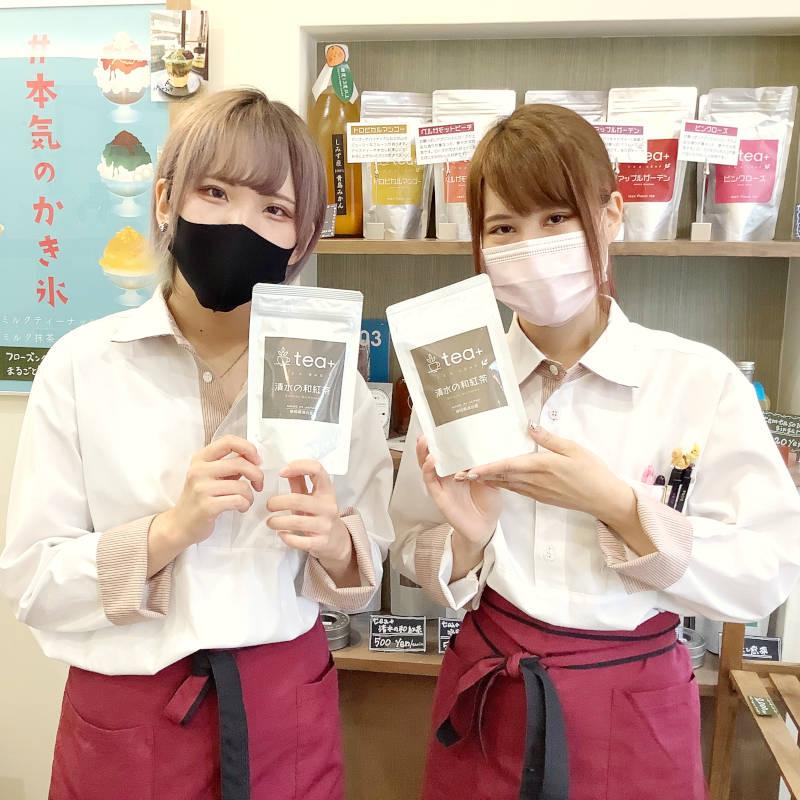 tea+(ティープラス)スタッフさん わさび印認定!葵わさびの静岡散歩